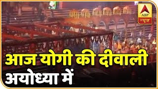 People of Ayodhya Wants BJP To Build Ram Mandir | Siyasat Ka Sensex | ABP News