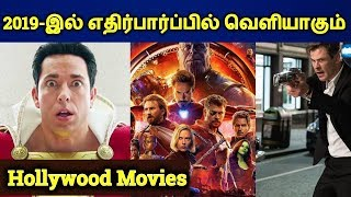 Most Expected Hollywood Movies 2019 | Most Anticipated Hollywood Movies | தமிழ்