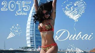 Journey to the United Arab Emirates, Dubai / Путешествие в Объединенные Арабские Эмираты, Дубай(, 2015-11-08T20:32:42.000Z)