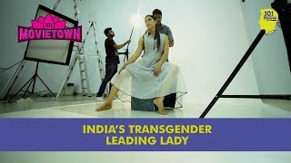Anjali Ameer: India's Transgender Leading Lady | 101 Movietown | Unique Stories From India