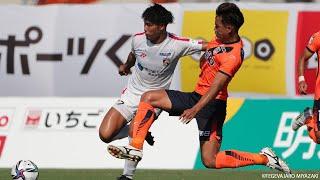テゲバジャーロ宮崎vsAC長野パルセイロ J3リーグ 第16節