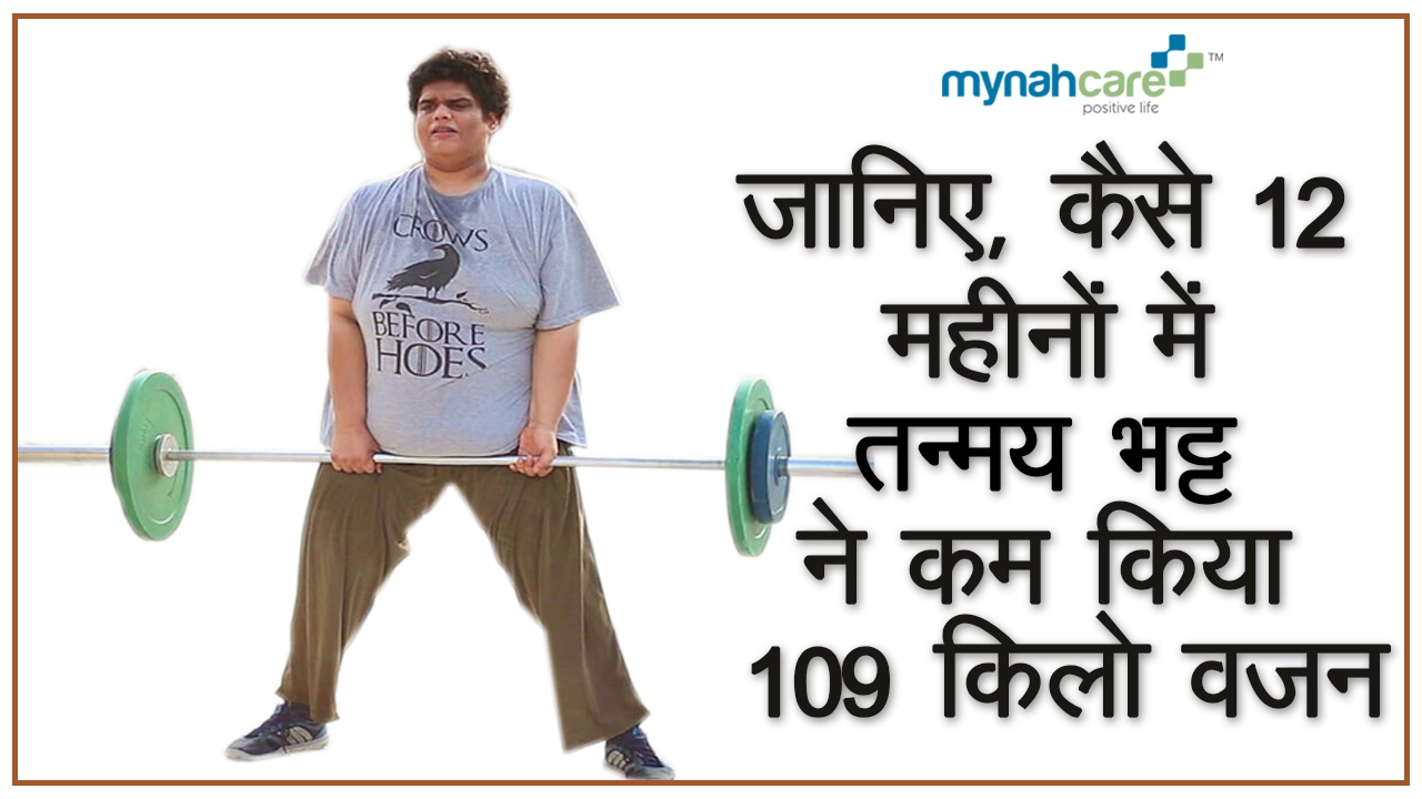 how to lose 12 kgs in 2 months