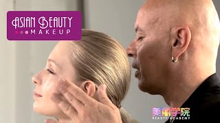 Beauty Academy - French Make-up tutorial by Givenchy Thumbnail