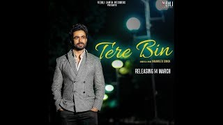 Tere Bin Official Teaser | Dhanveer Singh | Latest Punjabi Songs 2018 | Vehli Janta Records
