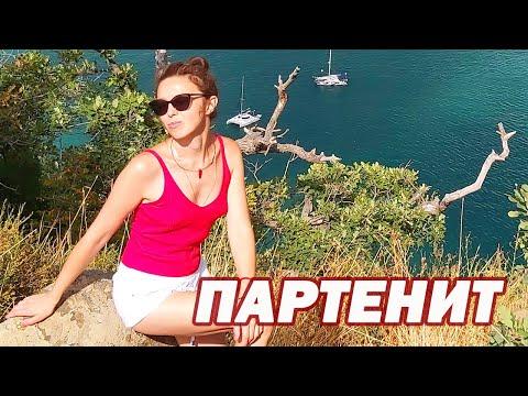 Медведь гора в Крыму - Аю-даг Партенит Крым - Достопримечательности Крыма