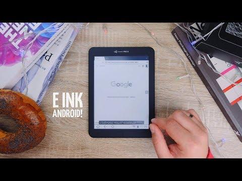 Электронная книжка на Android. Зачем?!