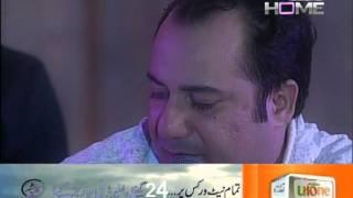 Rahat FAteh Ali kHAn Mein Tenu Samjhawan Virsa