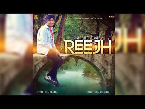 Reejh | Gurpeet Singh | Latest Punjabi Song 2017 | Kumar Records