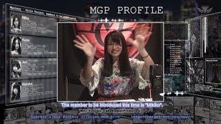 説明 臨時企画番組「MGPプロファイル」 テイチクエンタテインメントより...