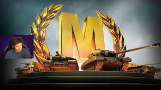ЛЕВША ДЕЛАЕТ МАСТЕРОВ НА ТАНКАХ / МС-1, AMX 50 120, ОБ.430 И ПАНТЕРА 8.8 В ДЕЛЕ / WORLD OF TANKS
