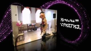 Малышка ПИГИ из Челябинска