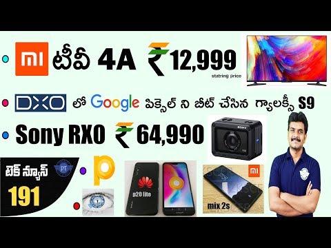 technews 191 Mi TV 4A,Samsung S9 Plus DXO Score,Sony RX0 etc