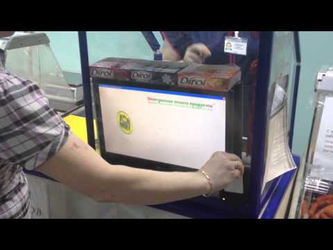 Терминал электронной оплаты в счет заработной платы