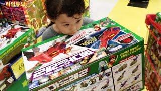 토이저러스 터닝메카드 메가 드래곤 방방이 겨울왕국 장난감 놀이터 Toys Play Игрушки 라임튜브