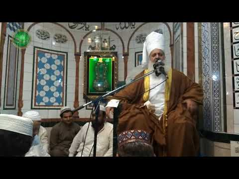 Great Beautiful Naat in the voice of Peer Syed Munawar Hussain Shah Jamati thumbnail