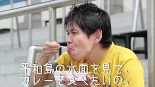ボートレース平和島 http://www.heiwajima.gr.jp/ スカパー!・第15回JL...