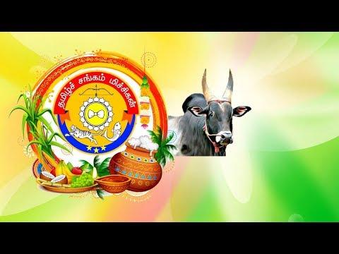 MTS Gramiya Pongal 2018