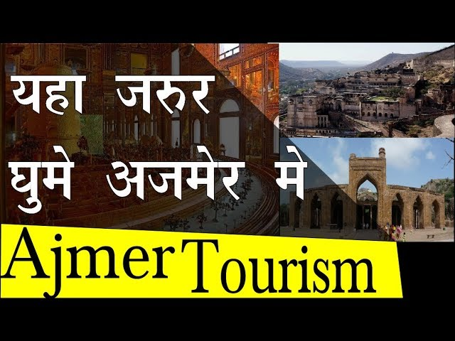 Ana sagar ajmer  10-5-2016  1   TravelerBase   Traveling