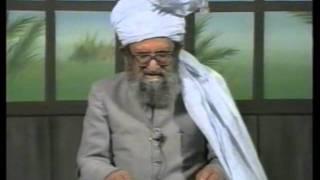 Urdu Dars Malfoozat #183, So Said Hazrat Mirza Ghulam Ahmad Qadiani(as), Islam Ahmadiyya