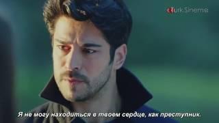 Черная любовь Сады грёз русские субтитры 21 серия