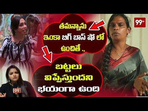 Transgender Chandramukhi Controversial