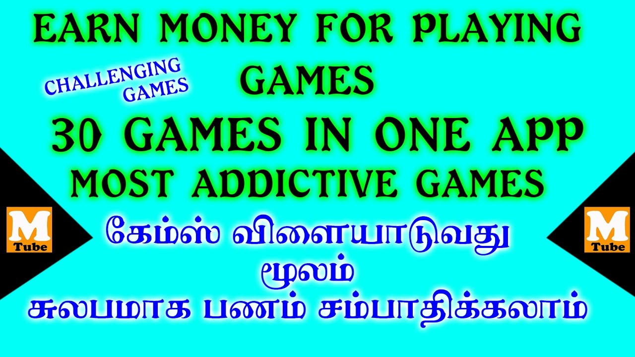 games in tamil Pallankuzhi, board game of tamil nadu - informative & researched article on pallankuzhi, board game of tamil nadu from indianetzone, the largest free encyclopedia on india.