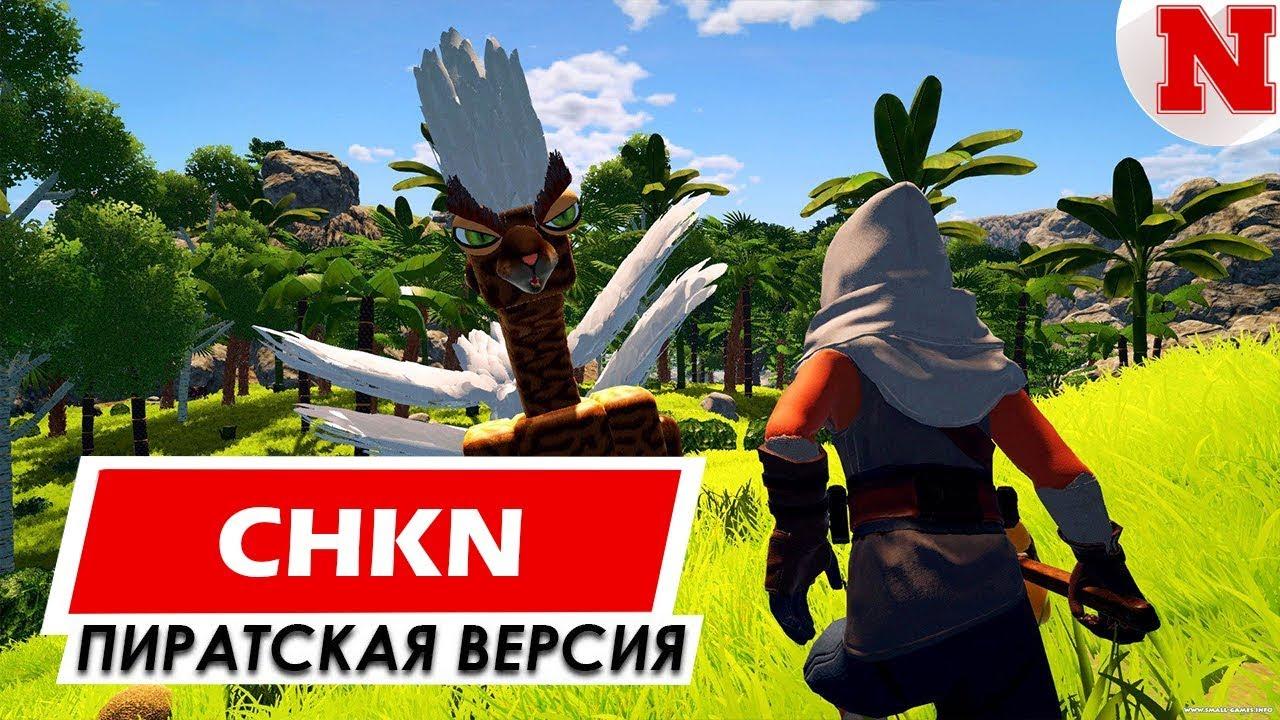 Chkn trailer pc hd 720 youtube.