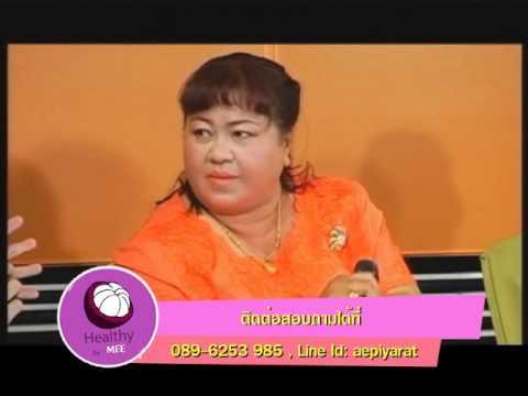 เบาหวาน Bluesky Channel bim100ลำลูกกา รังสิต ธัญบุรี ปทุมธานี ,bim100ปากช่อง โทร.081-5169750