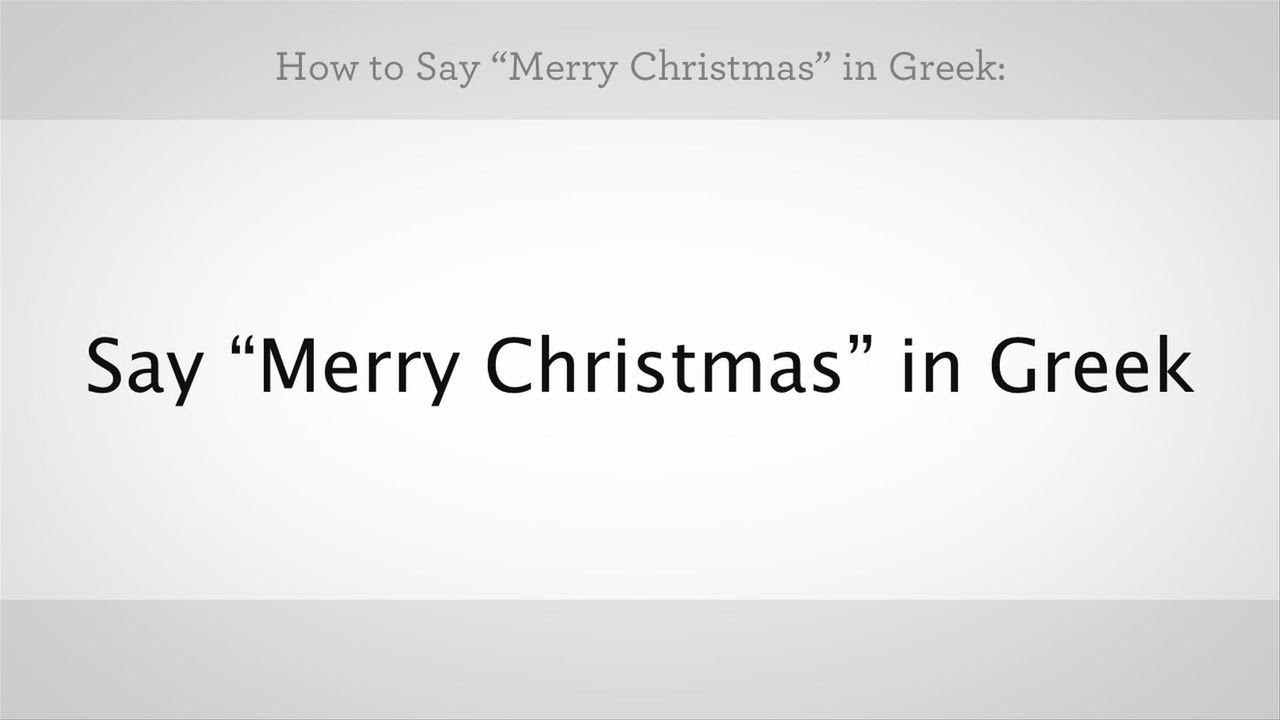 how to say merry christmas in greek greek lessons