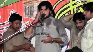 Zakir Imran Haidar Kazmi-Allah Ho Allah Ho Dhamlai Saydan