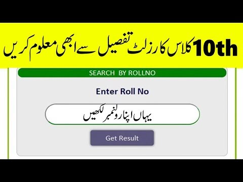Download Sargodha Online MP3, MKV, MP4 - Youtube to MP3