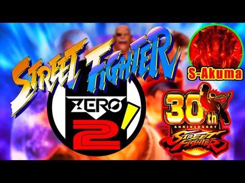 [真・豪鬼] ウリュア! - STREET FIGHTER ZERO2 DASH [SUPER-Akuma]