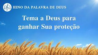 """Louvores e Adoração 2020 """"Tema a Deus para ganhar Sua proteção"""""""