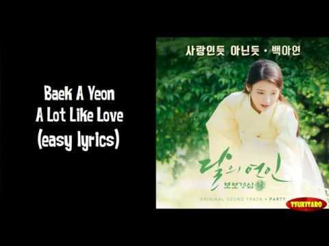 Baek A Yeon - A Lot Like Love Lyrics (easy lyrics)