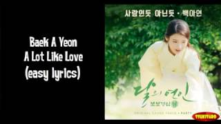 Baek A Yeon - A Lot Like Love Lyrics (easy Lyrics)