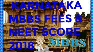 NEET 2018 ! KARNATAKA Private and Govt MBBS seats fees discription & expected Neet score