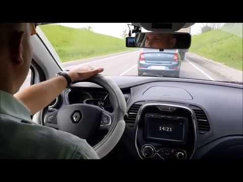 ЧИП тюнинг Renault Kaptur