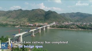 China-Laos railway's 1st bridge span completed over Mekong River