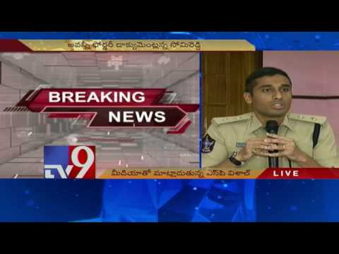 Kakani forged documents case - Nellore SP Vishal briefs media - TV9