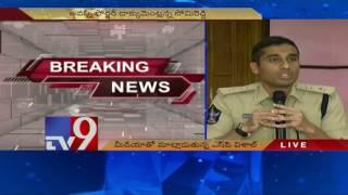 Kakani forged documents case - Nellore SP Vishal briefs media - TV9