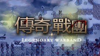 [RPG Maker MV] Real-time ARPG Battle System Demo