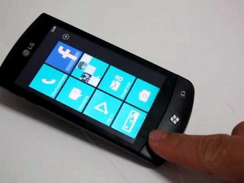 LG Optimus 7 - Menu