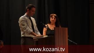 Κοζάνη: Η Ορκωμοσία της Πολυτεχνικής Σχολής Πανεπιστημίου Δυτικής Μακεδονίας