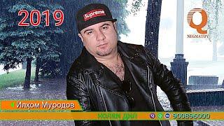 Илхом Муродов - Нолаи Дил 2019 Ilhom Murodov - Nolai dil 2019
