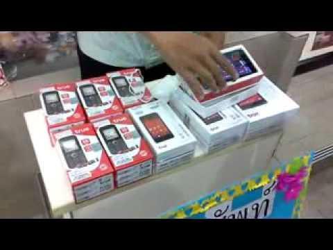 โทรศัพท์ 99 บาท ของทรู ที่เซเว่น เซฟวัน