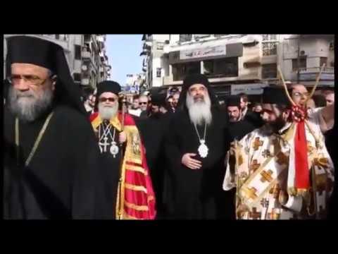 Orthodox Patriarch of Antioch enthrones new Bishop of Lattakia, Syria