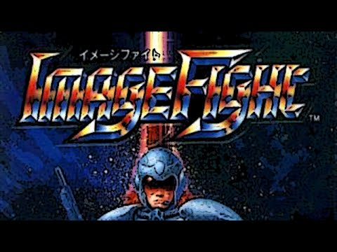 Image Fight (Arcade/Irem/1988) [720p]