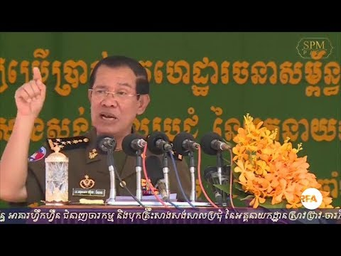 PM Hun Sen Talking About Cambodian Soliders