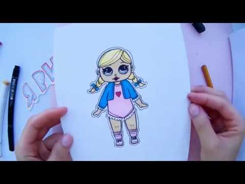 Как НАРИСОВАТЬ куклу ЛОЛ / Простой рисунок куклы ЛОЛ - YouTube