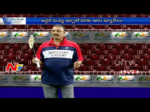 Badminton Association President Somaraju About Pullela Gopichand | NTV